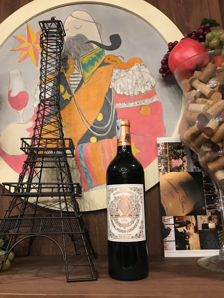 Château Pichon Longueville Baron là một trong những chai rượu vang ngon nhất thế giới