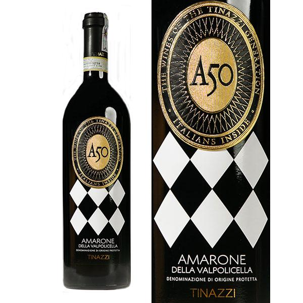 Rượu-vang-A50-Amarone-Della-Valpolicella