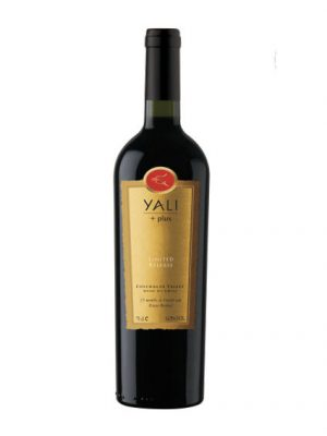 Yali Plus Limited Release