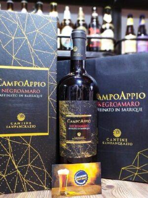 Hộp quà vang Campoappio Negroamaro