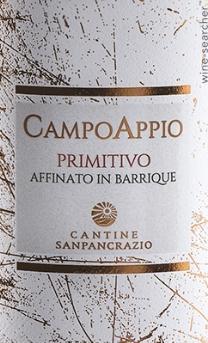 campo-appio-primitivo